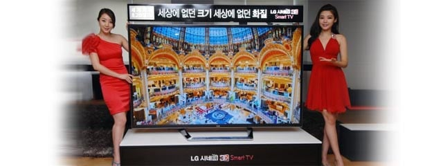 LG 4K 84 Zoll Fernseher
