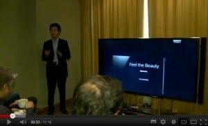 Vorstellung des Sony Bravia-KD-84x9005