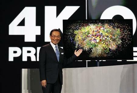 Japan 4K Übertragung