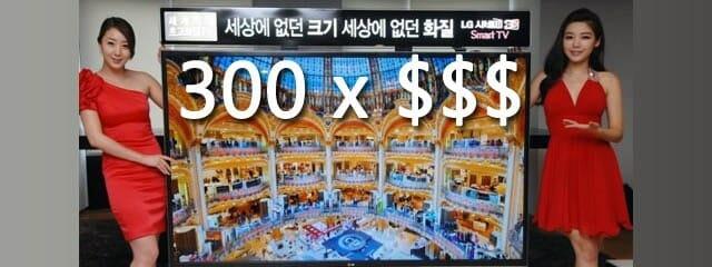 LG verkauft 300 84 Zoll 4K-Fernseher