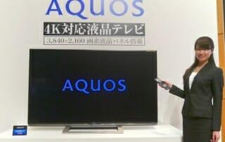 Sharp LC-60UD1 4K TV