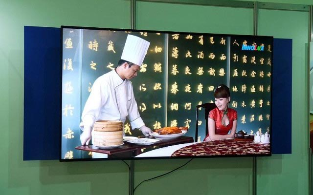 Foxconn 4K TV