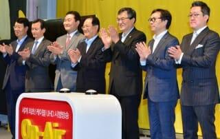 Korea startet 4K Pilotsender