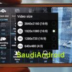 Samsung Galaxy S5 Ultra HD Videofunktion