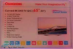 details-curved-4k-uhd-tv-qic-changhong-65-zoll