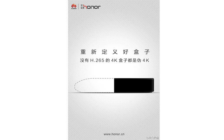 huawei-4k-android-tv-box-teaser