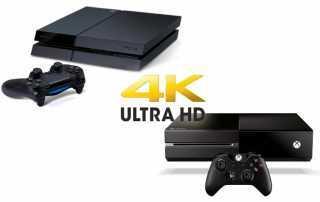 Playstation 4 und Xbox One Update für 4K Support?