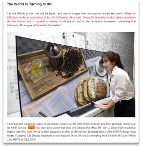 LG 8K iMac Blogpost