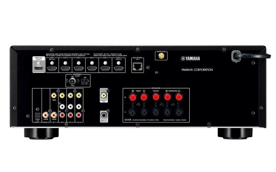 Yamaha RX-V579 Titansilber