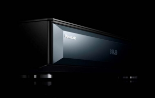Panasonic DMP-UB900EGK 4K Blu-ray Player