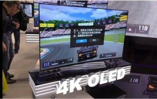 Metz 4K OLED Fernseher