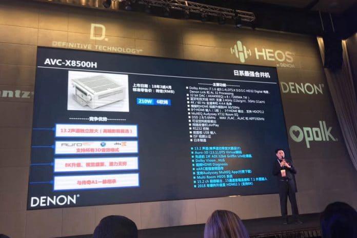 AVC-X8500H von Denon wurde offiziell angekündigt inkl. HDMI 2.1 und 8K