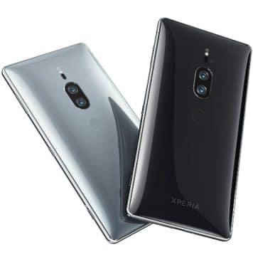 Sony Xperia XZ2 Premium Rueckseite