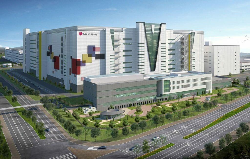 Schick: Die neue OLED-Produktionsanlage von LG Display in China bringt nicht nur tolle Technik hervor, sie soll auch von Außen etwas her machen