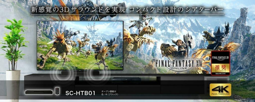 Wie unschwer zu erkennen möchte Panasonic vor allem Gamer mit dem SC-HTB01 Soundbar ansprechen