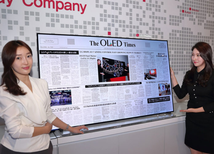 LG Display beendet LCD Produktion