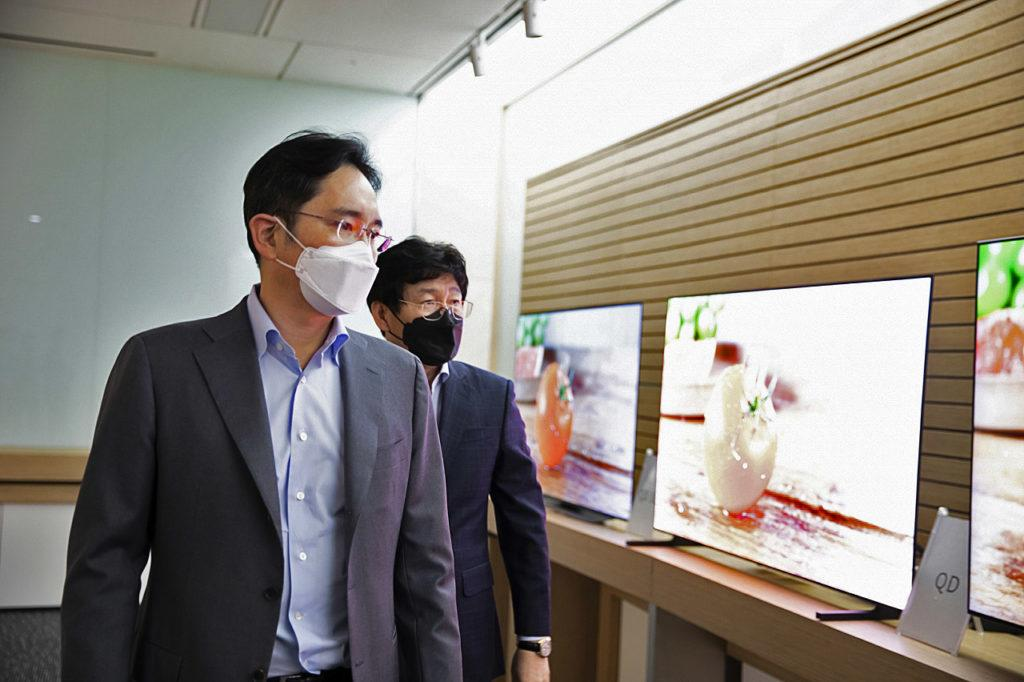 Samsung Quantum Dot TV 2020