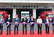 LG OLED-Werk China
