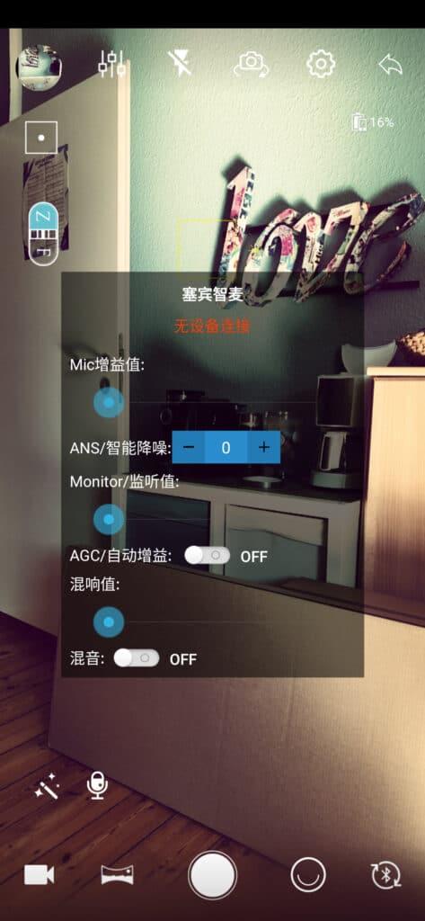 hohem Gimbal App