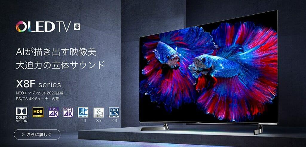 """Der Hisense X8F 4K OLED TV unterstützt HDR10, HLG und Dolby Vision, setzt aber immer noch auf die """"alte"""" HDMI 2.0 Schnittstelle"""