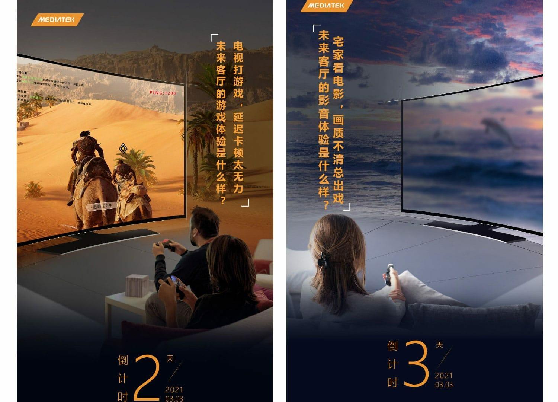 MediaTek-enth-llt-neuen-TV-Chipsatz-mit-Focus-auf-Gaming-am-3-M-rz-2021